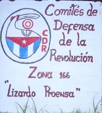 Los CDR  forman parte de la amplia gama de organizaciones progubernamentales que sirven de sostén al gobierno totalitario.